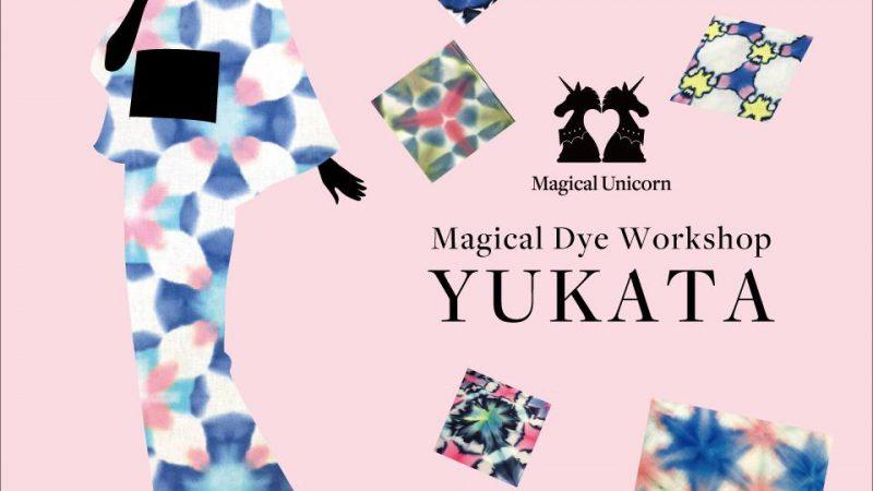 電子レンジで染める「Magical Dye」の浴衣コース