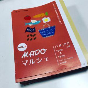 MADO マルシェ vol 4