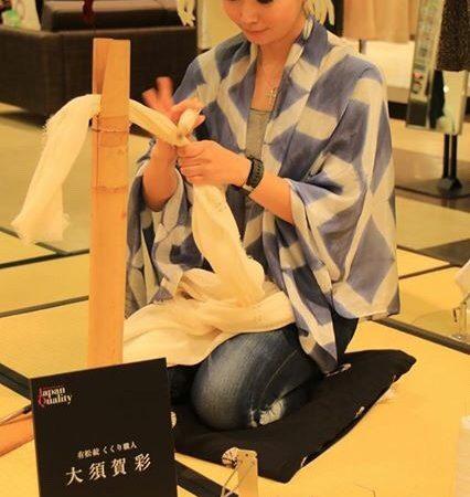 【2月25日の大阪阪急百貨店実演中止のお知らせ】