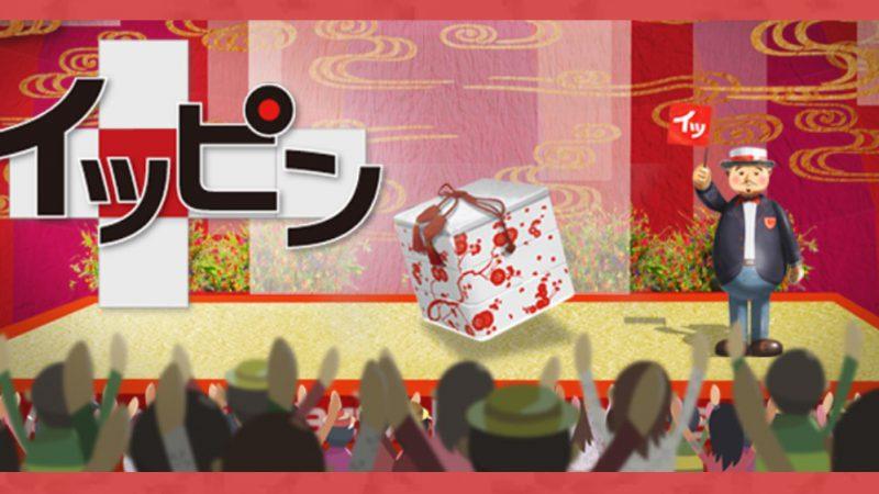 2020/02/09 再放送決定 NHKBSプレミアム 午後0時~